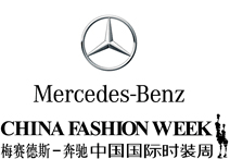 how to get tickets to mercedes fashion week china fashion week