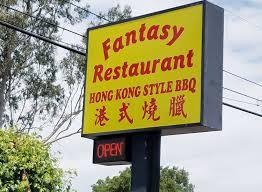 secret spot for chinese barbecue in petaluma