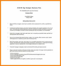 7 90 day plan examples bookkeeping resume