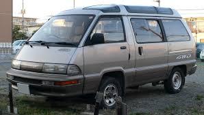 toyota minivan 1984 van minivan toyota pinterest toyota van toyota and minivan