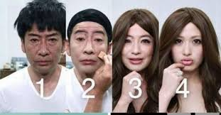 women get ready to chinese man makeup