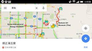 Maps Engine 旅人最期待 Google Maps Android整合我的地圖圖層