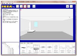 Wohnzimmer Einrichten 3d Kostenlos Wohnzimmerplaner 3d