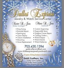 Dulles Town Center Map Dulles Express Jewelry U0026 Watch Service Center Sterling Virginia