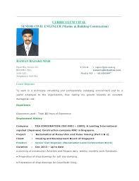 resume format for marine engineering courses civil project engineer resume mattbruns me
