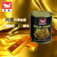 Metallic Gold Fabric Spray Paint - china gold metallic fabric china gold metallic fabric shopping