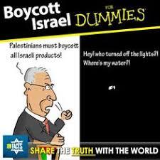 Israel Memes - pin by teresa c on palestine memes pinterest palestine
