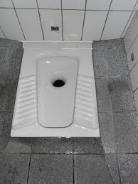 Bathroom In French by Related Keywords Suggestions Turkish Toilet Long Tail Keywords
