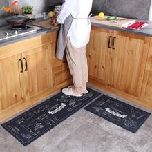 popular kitchen rug sets buy cheap kitchen rug sets lots from