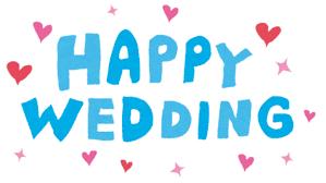 wedding wishes png top 13 happy wedding items daxushequ