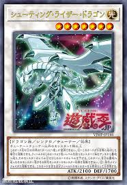 light dragon type synchro vjmp shooting riser dragon revealed beyond the duel