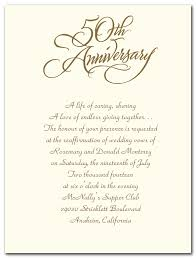 50th wedding invitation wording vertabox com