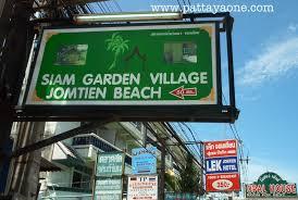 siam garden village www pattayaone com