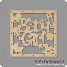 3mm mdf square baby with shapes box topper with star cut