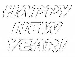 happy new years 2017 coloring pages printable babsmartin com