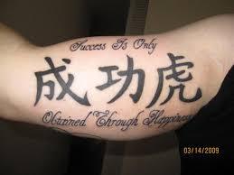 kanji inside of arm by undergroundtattoos on deviantart