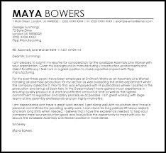 cover letter job application example starengineering