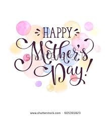 mothers day greeting card template happy stock vector 409230811