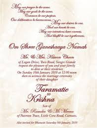 wedding card quotations wedding quotations for invitations yourweek 7cfb14eca25e