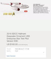 2016 sdcc exclusive enterprise ornament preorders hallmark