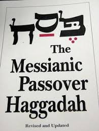reform passover haggadah study the haggadah the central text of the passover seder line