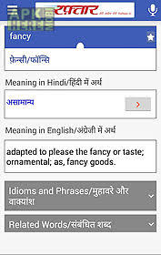 shabdkosh dictionary for android free at apk here