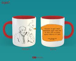 creative mugs creative mugs artykite creative shop in india