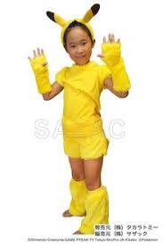 Pikachu Costume Sodom And Gomorrah Rakuten Global Market Sisak Children U0027s