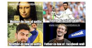 Father In Law Meme - cricket time 10 most funny pairs of mother in law father in law