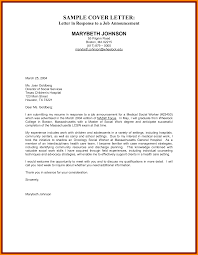 master electrician cover letter electrician cover letter example