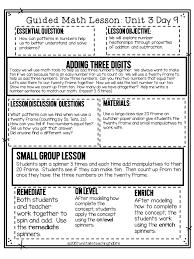 4th grade math lesson guided math math journals math and journal