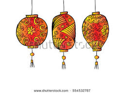 hand drawn set chinese paper sky stock vector 554532796 shutterstock