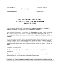 hunter college high sample entrance exam multiple choice