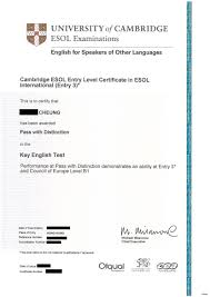cambridge english test elite english learning centre