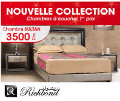 richbond matelas chambre coucher promotion richbond maroc nouvelle collection chambre a coucher