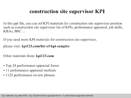 construction site supervisor kpi