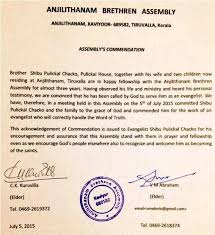 commendation letter bro shibu pulickal chacko kerala india