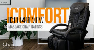 Comfort Institute Icomfort Ic1114 Review U2013 Massage Chair Ratings 2017 Chair Institute
