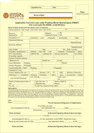 apply for property brothers how to take loan under pradhan mantri mudra yojana