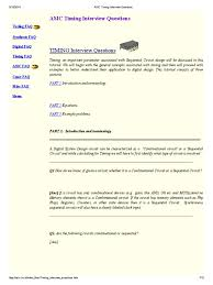 asic timing interview questions electrical circuits electronic