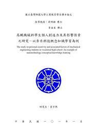 bureau des hypoth鑷ue dissertation by yuan issuu