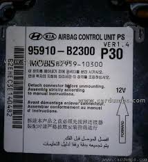 Kia Mobis Soul Airbag 95256 95910 B2300 Mobis B2959 10300