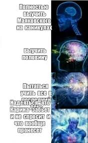 Create Meme Comic - create meme comic overmind pictures meme arsenal com