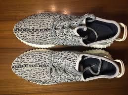 adidas yeezy boost 350 turtle dove 6897c133 jpg