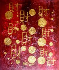 Feng Shui Painting Razarts January 2015