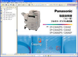 si鑒e auto dos タ la route dp c3040zfs c3040z c3030zfs z3030z c2626zfs c2626zf for fax ifax