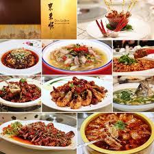 v黎ements de cuisine professionnel v黎ements de cuisine 100 images 2017剁手回忆录三亚什么值得吃