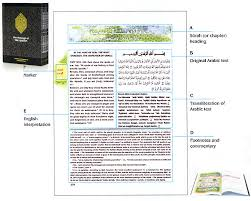 muhammad asad the message of the quran islamicity six volume softcover edition the message of the
