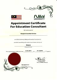 appointment certificate template template degree certificate template