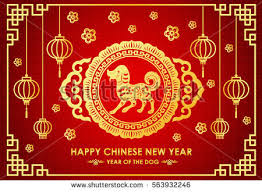 lunar new year photo cards happy new year card stock vector 563932246
